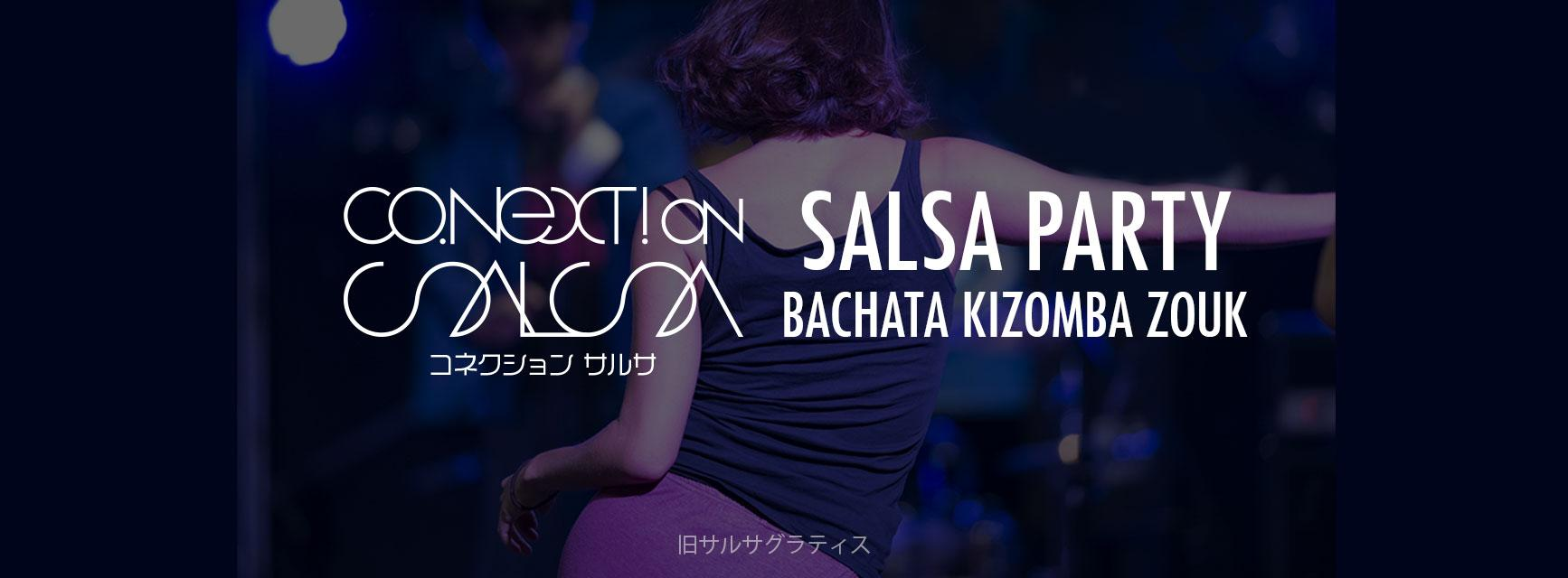 5/18 CO.NEXT!on SALSA - Salsa Party(コネクションサルサ パーティー in 岡崎)