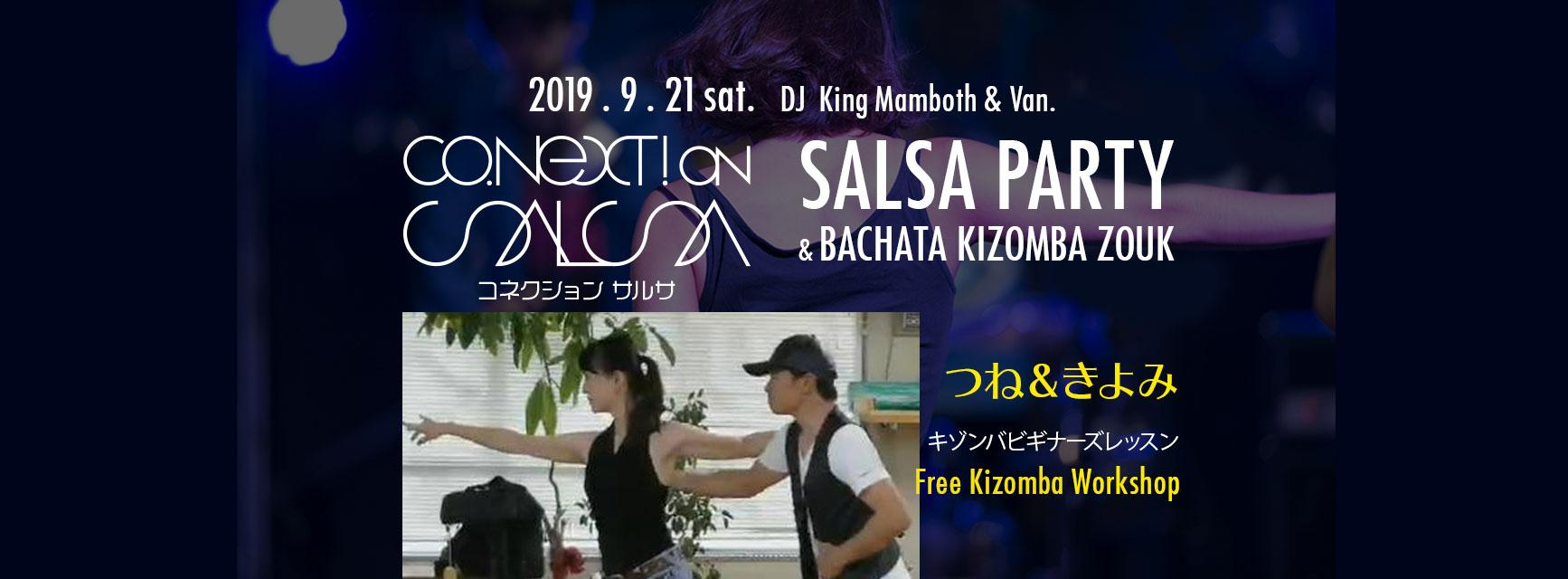 9/21 sat. CO.NEXT!on SALSA - Salsa Party(コネクションサルサ パーティー in 岡崎)