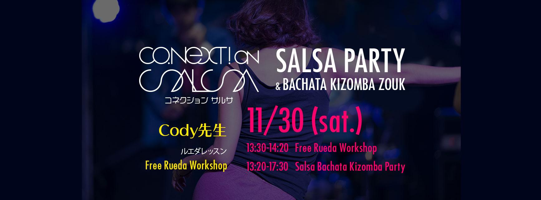 11/30 sat. CO.NEXT!on SALSA - Salsa Party(コネクションサルサ パーティー in 岡崎)